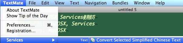 Services Convert Text